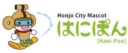 Honjo City Mascot Hani-Pon