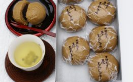 黒糖銘菓 茶まんじゅう