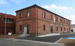 旧本庄商業銀行煉瓦倉庫