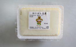 はにぽん豆腐