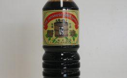 手造り醤油